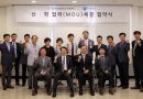 쌍용차, 여주대학교와 산학협력 업무협약 체결