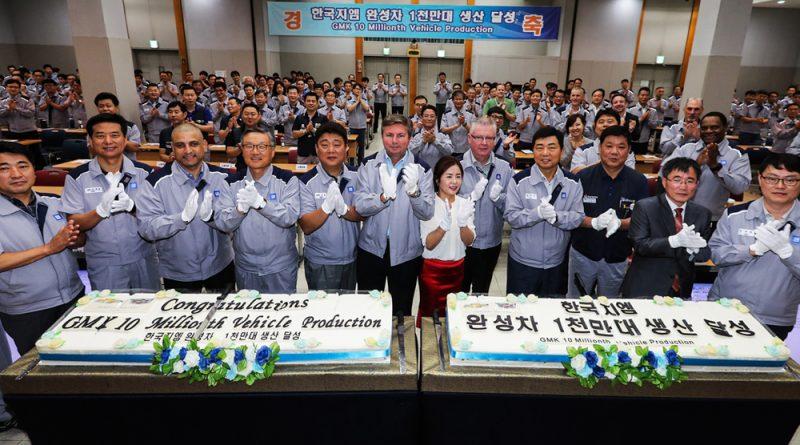 한국지엠, 출범 15년만에 누적 생산 1000만대 돌파