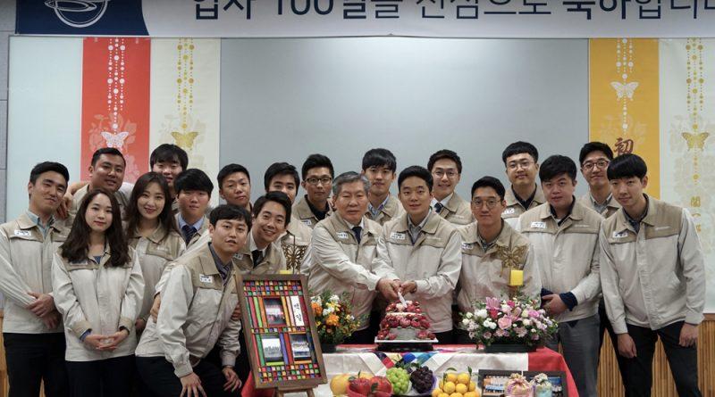 쌍용차, 신입사원 입사 100일 기념 정담회 개최