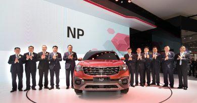 기아차, '2017 광저우 모터쇼' 참가… 중국 전략형 SUV 'NP' 첫 공개