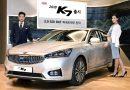 [신차] 기아차, 'K7 2018년형' 출시… '3.0 GDI + 8AT' 파워트레인 추가