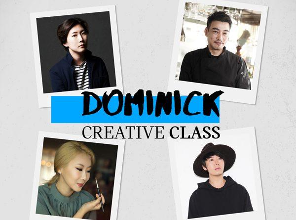 MINI, 창조적 감수성 자극할 '도미니크 크리에이티브 클래스' 개최