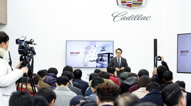 캐딜락, '2017 신년 기자간담회' 개최… 브랜드 역량 강화 활동 지속 약속